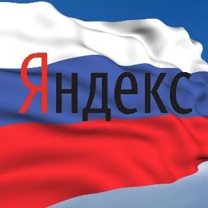 Yandex, il motore di ricerca della Russia